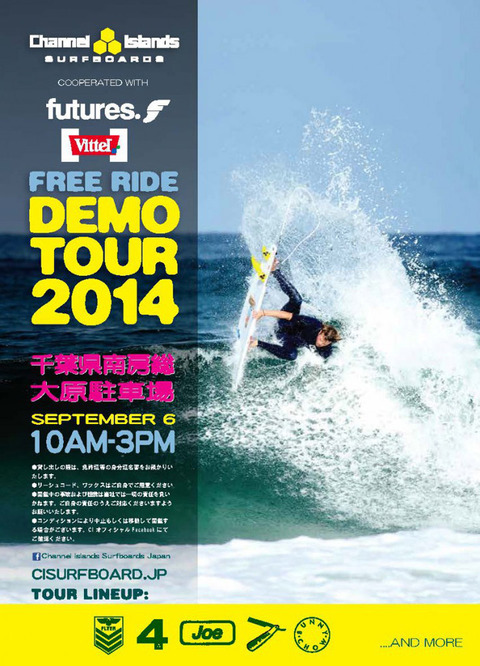 ci_demo_tour_2014_9.6.jpg